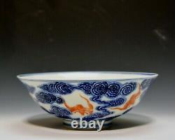 Rare Chinese Qing Xuantong MK Blue and White Porcelain Bowl with Coral Red Bats